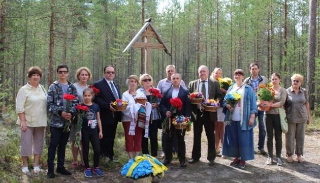 Українці Росії вшанували пам'ять жертв