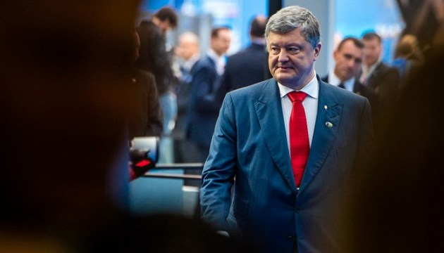 Ukraine to send report on visa-free agreement implementation to European Commission