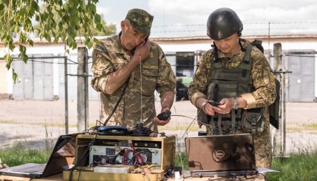 Українські військові зв'язківці відзначають професійне свято