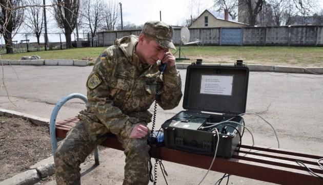 Порошенко привітав військових зв'язківців із професійним святом