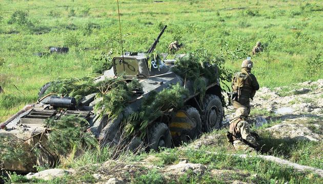 L'invasion Russe en Ukraine - Page 9 630_360_1533713754-4965