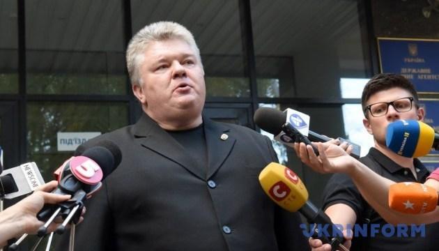 Восстановление Бочковского: МВД, Минюст и ГСЧС обжалуют решение суда