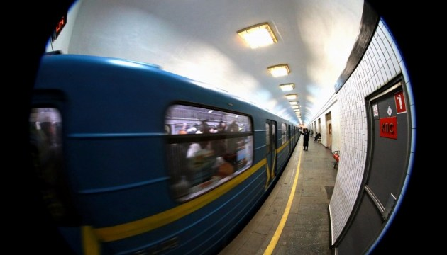 Через футбол у Києві можуть закрити три станції метро