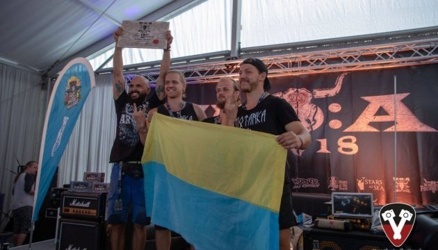 Ukrainian rock band wins second place at music festival in Germany