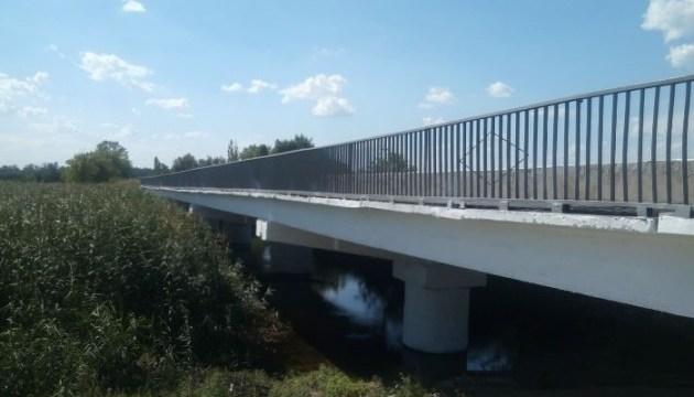 В Донецкой области отремонтировали мост через реку Мокрые Ялы