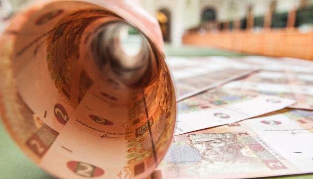 Нацбанк зміцнив курс гривні на 10 копійок