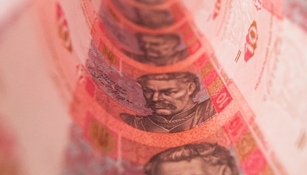 BNU : Baisse du taux de change de la hryvnia