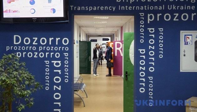 Эффект от аукционов на ProZorro уже превысил 16 миллиардов - МЭРТ