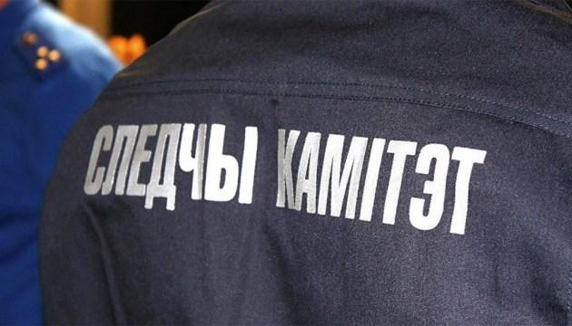 У Білорусі силовики обшукали редакцію державної газети