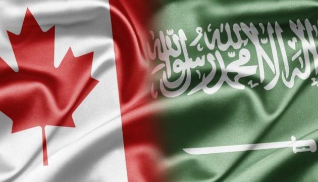 Саудівська Аравія скасувала усі лікувальні програми в Канаді
