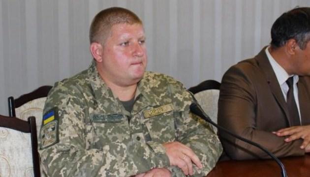 Військовим прокурором Західного регіону призначили Віталія Вдовитченка