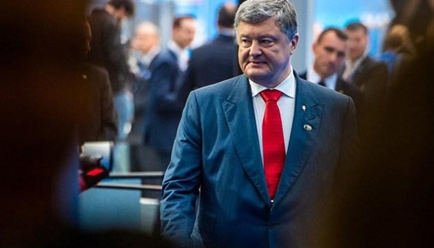 Poroshenko congratulates occupied Yalta on its city day