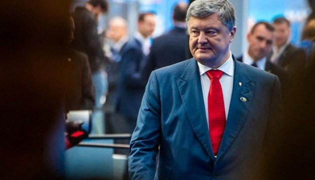 Порошенко: Враг понял, что с границ Украину не возьмешь