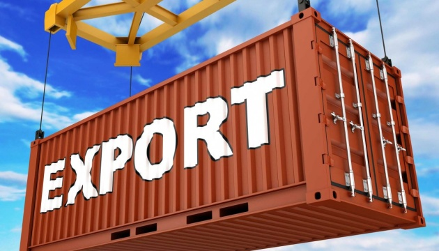 Exports of goods from Ukraine to EU down 16% in nine months