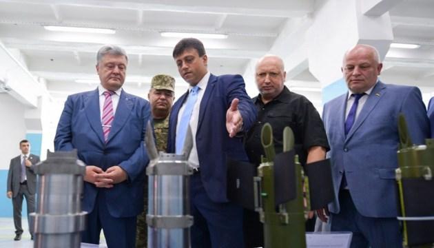 Präsident: Ukraine ist bereit, eigene Geschosse zu produzieren