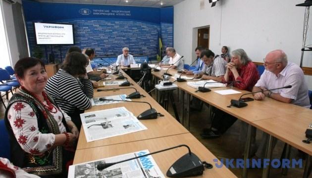 Национальная безопасность: кто стремится  дестабилизации на Закарпатье?