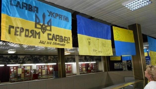 """""""Слава Украине! – Героям слава!"""": почему мы ждали этого четыре года и почему дождались"""