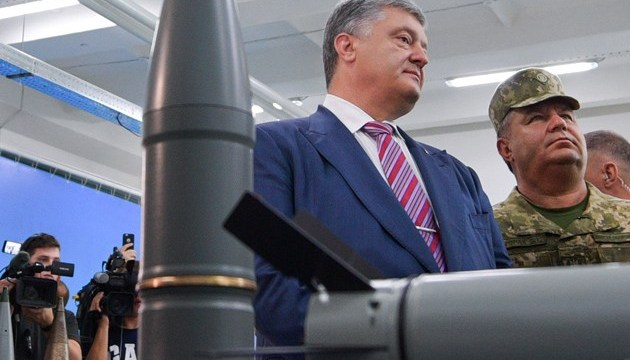 Ukraine ready to launch its own production of ammunition - Poroshenko