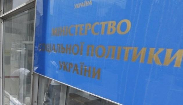 Торік найбільше українців працевлаштувалися на Кіпрі - Мінсоцполітики