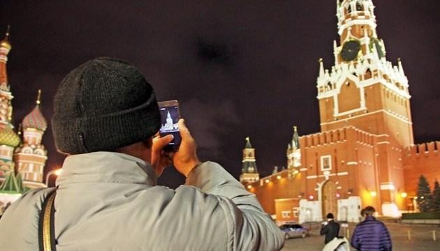 Кому война, а кому – Москва... как медом помазана