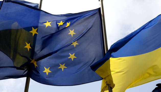 Joint press statement following the 5th Association Council meeting between the EU and Ukraine