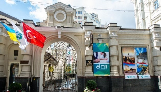В Інституті імені Юнуса Емре в Києві розпочинаються курси турецької мови