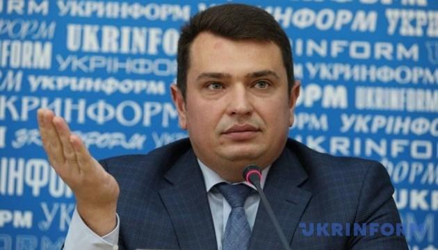 Artyom Sytnyk: Les raisons des provocations contre l'Agence anti-corruption sont les prochaines élections et la création de la Cour anti-corruption