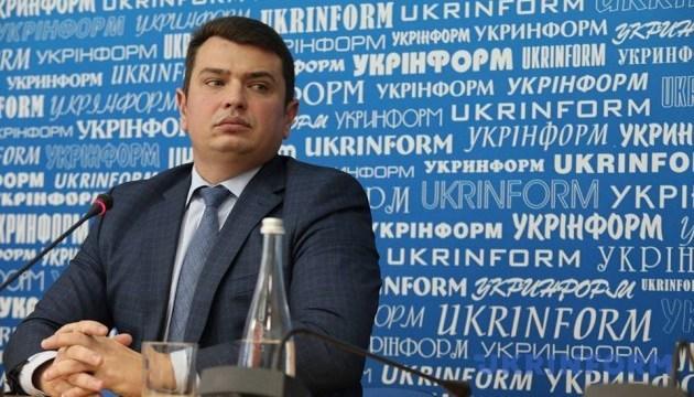 Сытник сказал, почему на конкурс в Антикоррупционный суд нет ажиотажа