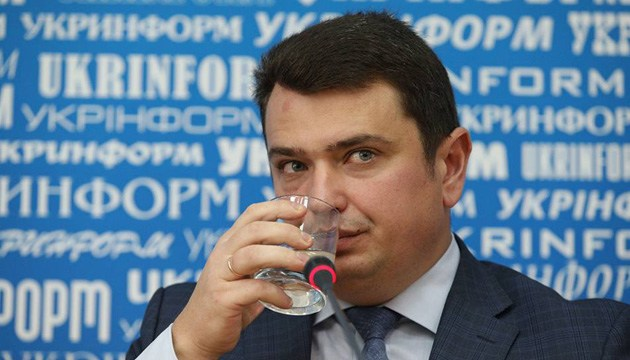 Встреча со Ставицким: Сытник прокомментировал скандал вокруг своего заместителя