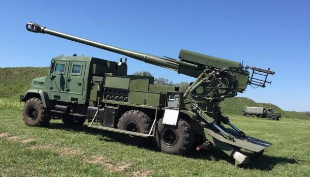 """""""Так ось яка ти, """"Богдана"""": у мережі показали українську 155-мм САУ"""