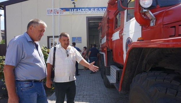 На Донетчине делились опытом создания Центров безопасности в ОТГ