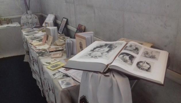 В Киеве стартовал экспо-проект