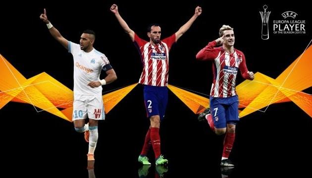 Визначилася трійка претендентів на звання кращого гравця Ліги Європи УЄФА
