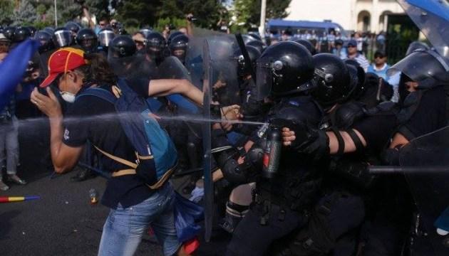 На мітингу в Бухаресті сталися сутички - поліція застосувала сльозогінний газ