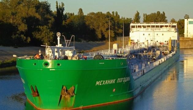 У Херсоні перехопили російське судно з санкційного списку РНБО