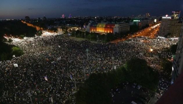 На мітингу діаспори у Бухаресті постраждали понад 170 людей