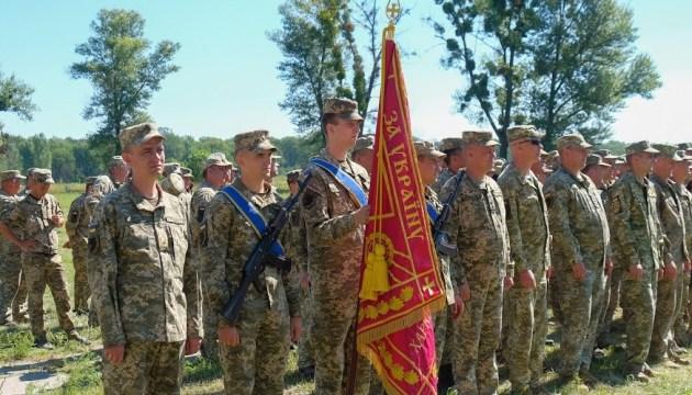 Бійці 93-ї бригади повернулися на Дніпропетровщину із зони бойових дій