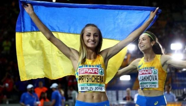 Leichtathletik: Natalija Pryschetschepa - Europameisterin