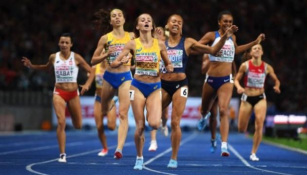 Наталія Прищепа першою в історії захистила титул чемпіонки Європи в бігу на 800 метрів