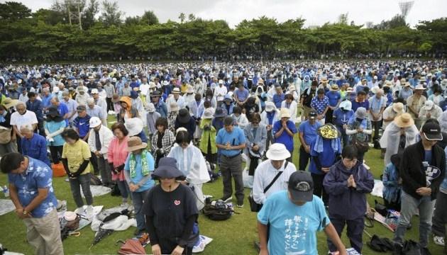 В Японии 70 тысяч человек протестовали против военной базы США