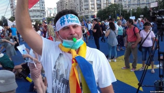 У Румунії поновились протести проти уряду