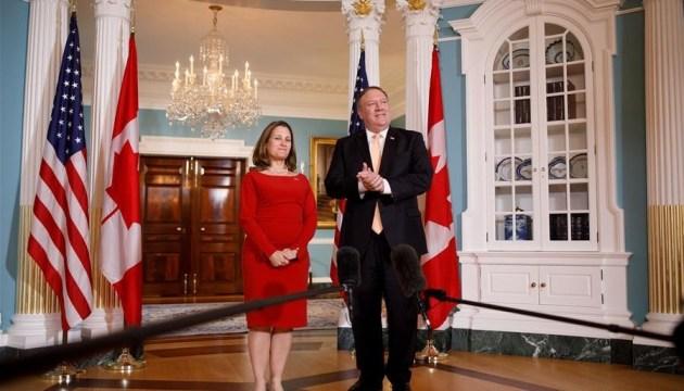 Глави зарубіжних відомств США і Канади обговорили українське питання