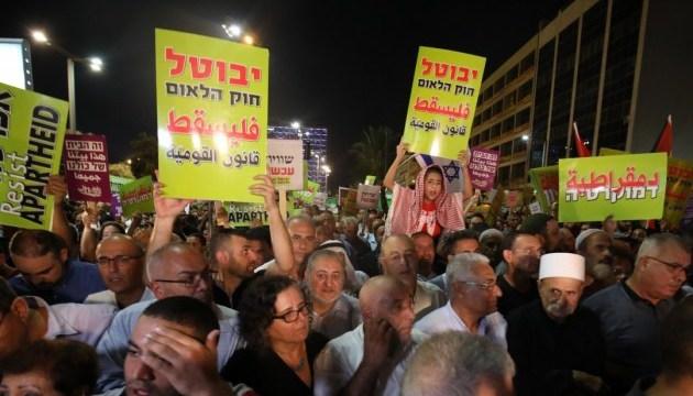 В Израиле прошел протест против закона о национальном еврейском государстве