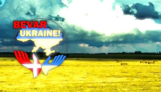 Данська діаспора за 4 роки передала Україні понад 500 тонн гуманітарної допомоги