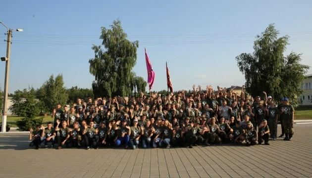 На Львовщине стартовала военная подготовка для молодежи из пограничных районов