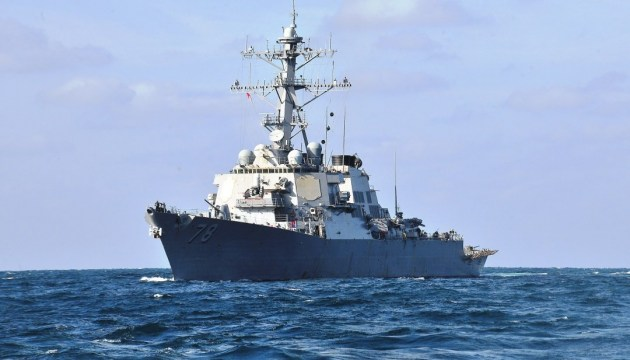 U.S. destroyer Carney enters Black Sea