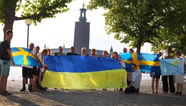 """Українці в Швеції продовжили акцію """"Об'єднані прапором"""""""