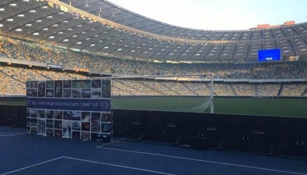 El estadio Olímpico en Kyiv celebra su 95º aniversario (Foto, Vídeo)