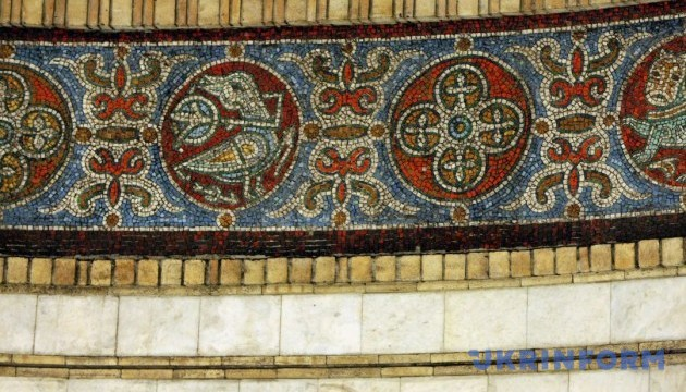 У столичному метро розповіли про таємну мозаїку