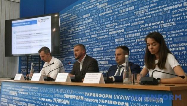Подача нового Межгосударственного заявления против Российской Федерации в ЕСПЧ